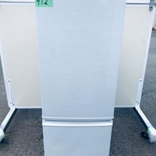 912番 シャープ✨ノンフロン冷凍冷蔵庫✨SJ-17X-W‼️