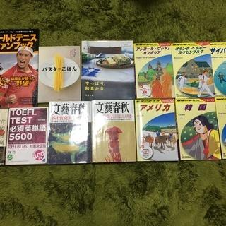 実用書などの本、選び放題で500円!