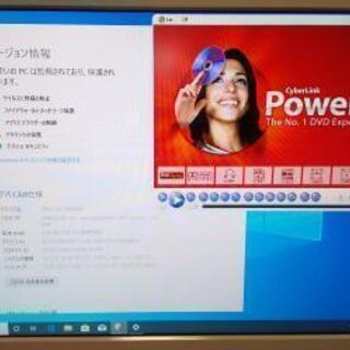 Lenovo一体型パソコンC325   Windws10 - 半田市