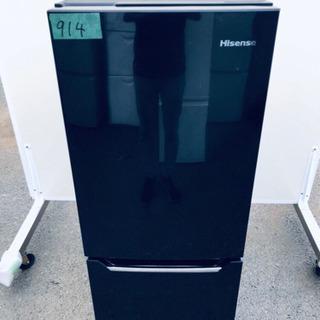 ✨高年式✨914番 Hisense✨2ドア冷凍冷蔵庫✨HR-D1...