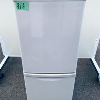 916番 Panasonic✨ノンフロン冷凍冷蔵庫✨NR-B14...