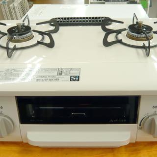 パロマ ガステーブル LPガス用 IC-N36HS-R 2…