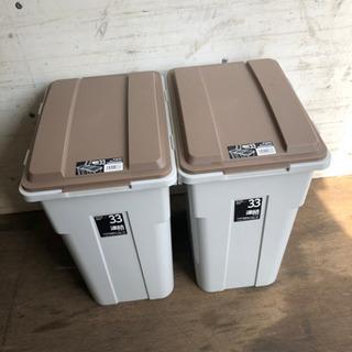 0809-16 連結できる ゴミ箱 ブラウン 33L