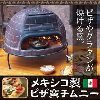 新品/本格ピザが自宅で焼ける!メキシコ製 家庭用 ピザ 焼き釜 ...