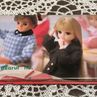 リカちゃん 筆箱(タカラ1989) 他おまけネコちゃん貯金…