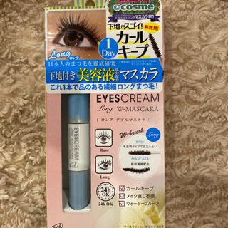 eyes cream のマスカラ