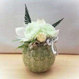 プリザーブドフラワー仏花(濃緑)