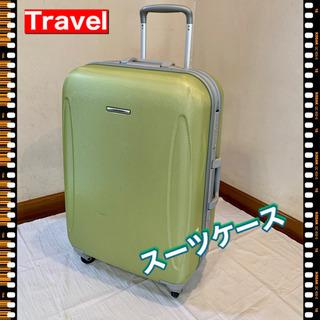 TRAVEL EXPERT スーツケース 海外旅行 国内旅行 ビ...
