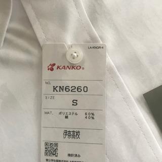 伊奈高校指定ワイシャツ半袖