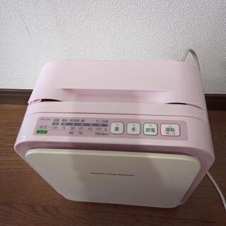 ジャンク品 日立ふとん乾燥機 HFK-SD20