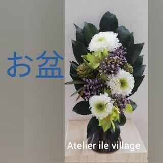プリザーブドフラワー仏花(オーブパープル)