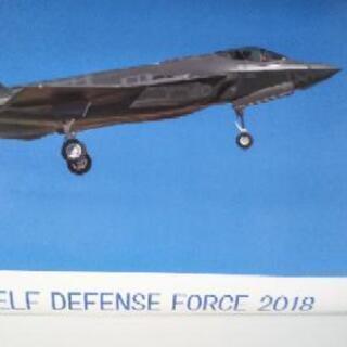 航空機·戦艦等のカレンダーとポスター 新品あり