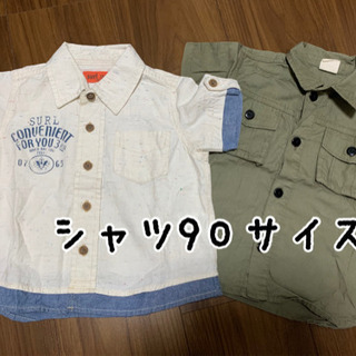 【90サイズ】おしゃれシャツ 2種