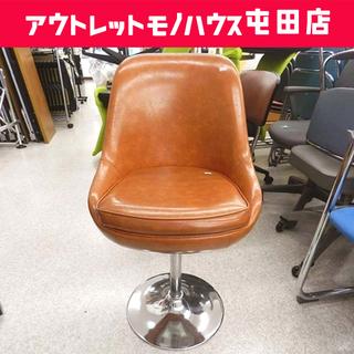 昭和レトロ カウンターチェア 回転 ブラウン 茶色 椅子 ☆ P...
