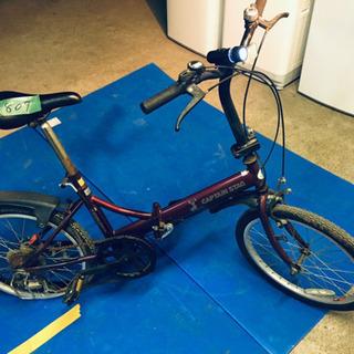 809番✨キャプテンスタッグ ✨折り畳み自転車‼️