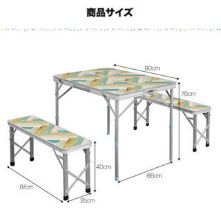 アウトドアテーブル 折りたたみ セット