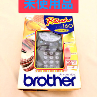 brother P-TOUCH160 Y ラベルライター
