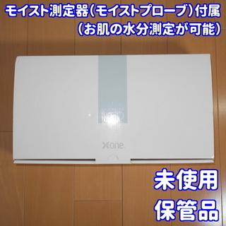 ✨未使用・保管品!✨X-one 超音波美容機器 リナセルNEO