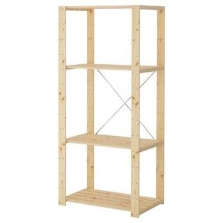 IKEA 木製4段ラック