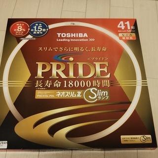 【未使用品】東芝/TOSHIBA ネオスリム FHC41 41形...