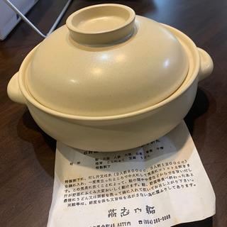 【新品】超耐熱 お料理鍋 24センチ