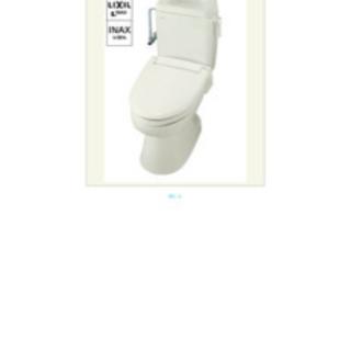 LIXIL INAX 簡易水洗便器 トイレーナ 新品未使用
