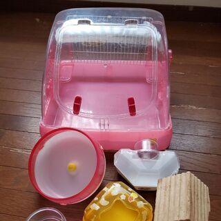 ハムスターケージセット(ピンク)【値下げしました❗】
