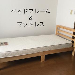 シングル すのこベッド マットレス