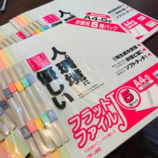 【新品】フラットファイル 5枚×5セット