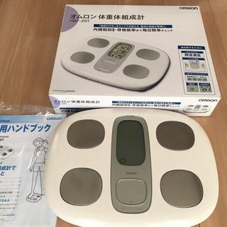 【美品】OMRON HBF-201  白