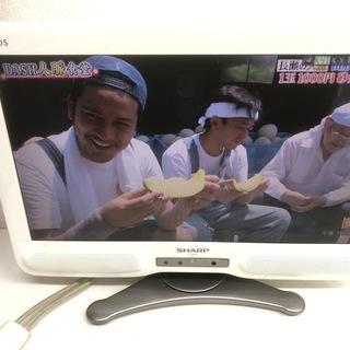 ◆シャープ アクオス 20型液晶テレビ LC-20NE7
