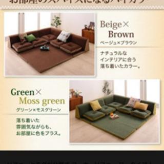 「緑」ソファーとラグが分離式 コーナーソファー ロータイプ / ...