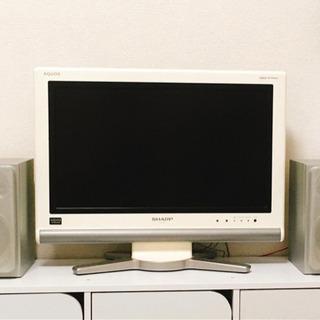 液晶テレビ*一人暮らし向け/SHARP AQUOS LC 20D...