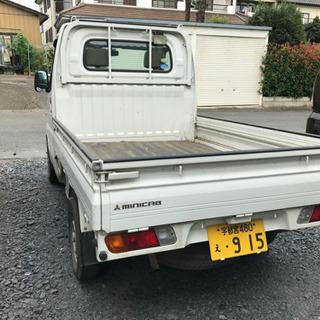 三菱 ミニキャブ 軽トラック