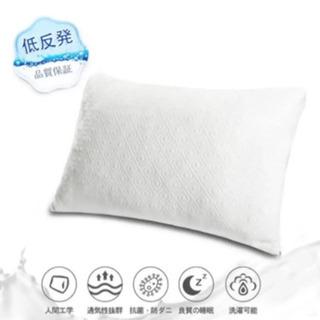 枕 安眠 通気性 快眠まくら 高級ホテル仕様 高反発枕