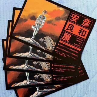 最値下げ【超レアコレクション】安彦良和展 ADカード 5枚セット