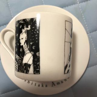 天野喜孝さん コーヒーカップ