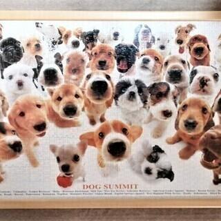 ★即日お渡し可能! ★ ジクソーパズル【 DOG SUMMIT ...
