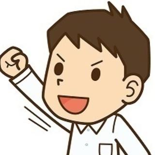 マックス今池 今池駅徒歩5分【高収入】【日払い可】☆時給1,10...