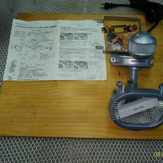 センサーライト 防雨1灯型