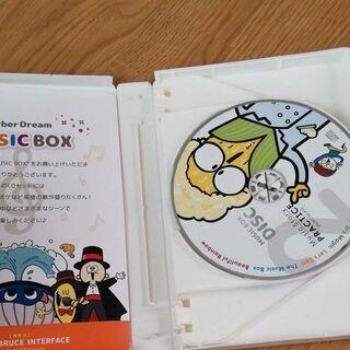 サイバードリーム 英語CD