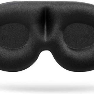 アイマスク 柔らかい 立体型 軽量 遮光 安眠マスク#365