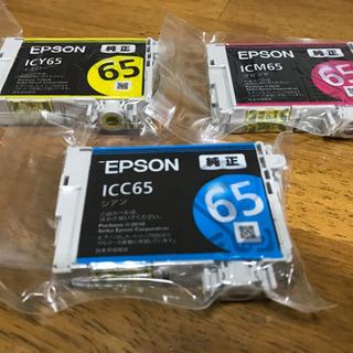 【新品】EPSON 純正インク ICシリーズ CYM