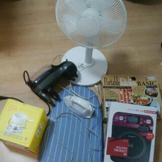 家電   新生活セット   調理器具&家電  (まとめて5000円)