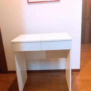 IKEAの化粧台