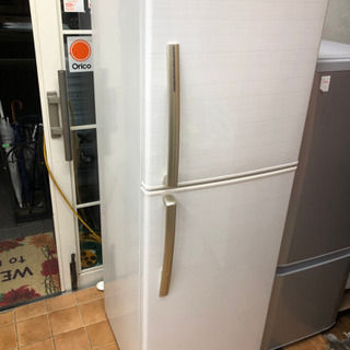 冷蔵庫 ユーイング ER-F23UH 2015年 228L【安心...