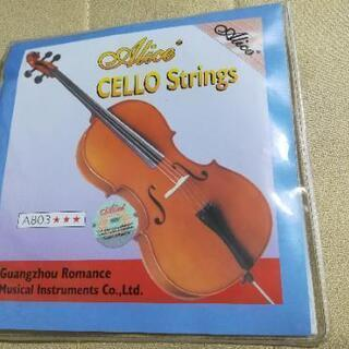 チェロ弦  4弦セット 新品 早勝ち