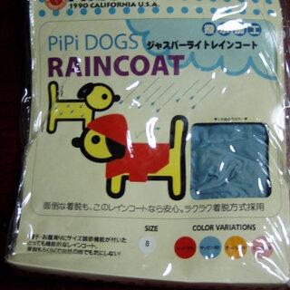 ジャスパーライトレインコート ☆PiPi DOGS  1990C...
