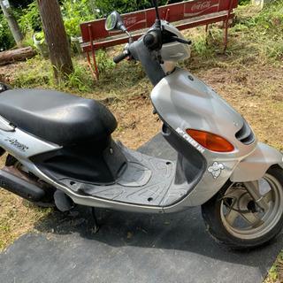 ヤマハグランドアクシス100cc 2スト