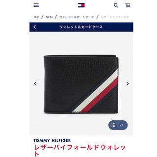 【送料無料】TOMMYHILFIGER メンズ 財布